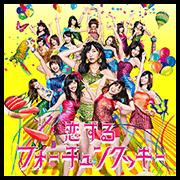 AKB48 BEST 歌唱貼圖