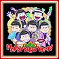 http://line.me/S/sticker/9910