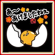 gudetama's New Year's Gift Stickers