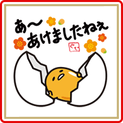 gudetama's New Year's Gift Stickers