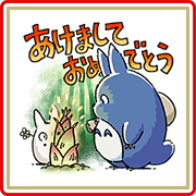 Ghibli's New Year's Gift Stickers