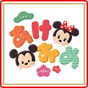 Disney Tsum Tsum's New Year's Gift