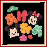 Disney Tsum Tsum's New Year's Gift