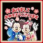 http://line.me/S/sticker/9918