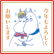 Moomin's New Year's Gift Stickers