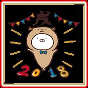 Usamaru's New Year's Gift Stickers