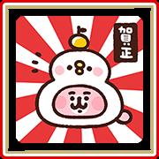 Piske & Usagi's New Year's Gift Stickers