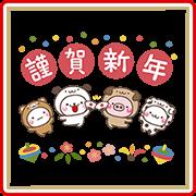 Otona New Year's Gift Stickers