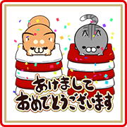 Plump Dog & Cat New Year's Gift Stickers