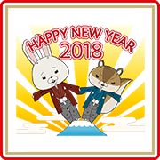 KAMI USAGI ROPÉ New Year's Gift Stickers