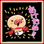 PANPAKA PANTS New Year's Gift Stickers