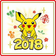 Pokémon New Year's Gift Stickers