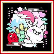 Rabbit&Dog 100% New Year's Gift Stickers