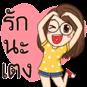 http://line.me/S/sticker/9944