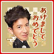 Takuya Kimura's New Year's Gift Stickers