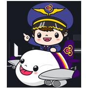 Air Crew Captain & Cool Aircraft แอร์ใจดี กัปตันสุดเท่ห์เครื่องบินสุดจ๊าบ
