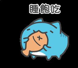貓貓蟲 咖波 開心一整年 Yabe Line貼圖代購 台灣no 1,最便宜高效率的代購網
