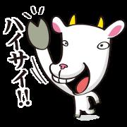 ひージャージルーのウチナー口(沖縄方言)