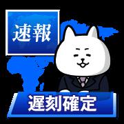 ぬっこぬこテレビ~報道編~