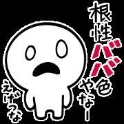 大阪の人【関西弁】