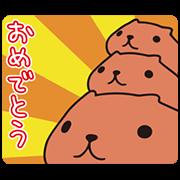 カピバラさん(キュルッとアニメ)