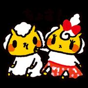 ジンギスカンのジンくん【第2弾】