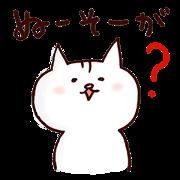 琉球猫うちなーぐちスタンプ(日常会話編)