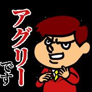 働け!吉田くん