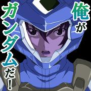 機動戦士ガンダム00[ダブルオー]