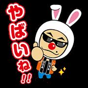 ラッキーウサ(大分県宇佐市文化観光大使)