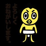大相撲「ハッキヨイ!せきトリくん」