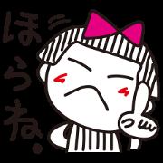 シマ子。3