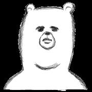 友達いないクマ。