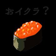 寿司ダジャレ