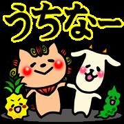 沖縄スタンプたのシーサー!