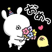 誕生日&お祝い&おめでとう