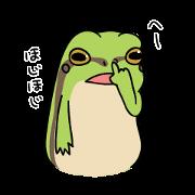 カエルな日々:アマガエルさん