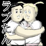 恋する☆ジェニファー