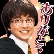 毎日魔法!ハリー・ポッター