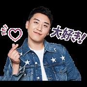 V.I (from BIGBANG) ボイススタンプ