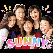 映画「SUNNY 強い気持ち・強い愛」