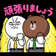 お仕事敬語♪BROWN&FRIEND