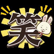紙兎ロペ しゃべって動く漢字スタンプ