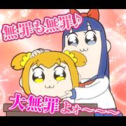 しゃべって動く!アニメ「ポプテピピック」4