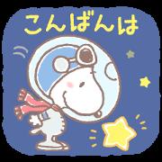 ゆるカワ♪スヌーピー【アストロノーツ編】