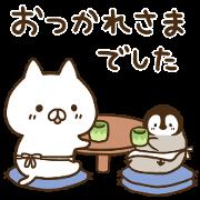 ねこぺん日和の家族で使えるスタンプ