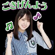 欅坂46 ラストボイススタンプ