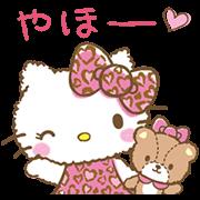 ハローキティ ガーリー♪アニメスタンプ