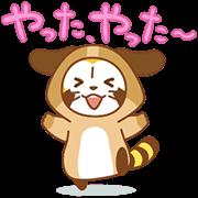 ANIMAL☆ラスカル アニメスタンプ