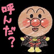 かわいい!ぷちアンパンマンクレヨンタッチ